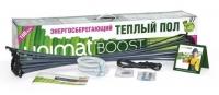 Теплый пол  UNIMAT BOOST-0700